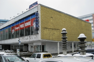 Posthof heute Johanisplatz